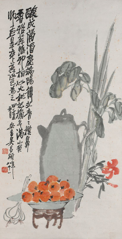 Wu Changshi (1844-1927) - Composition in Celebration of the Dragon Boat Festival