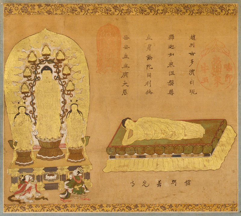 Anonymous - The Amida Trinity from the Zenkōji Monastery