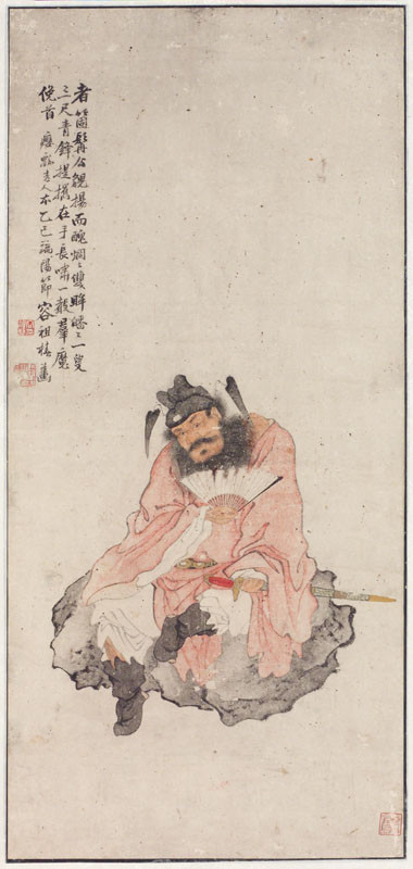 Rong Zuchun (1872–1944) - The Demon Queller Zhong Kui
